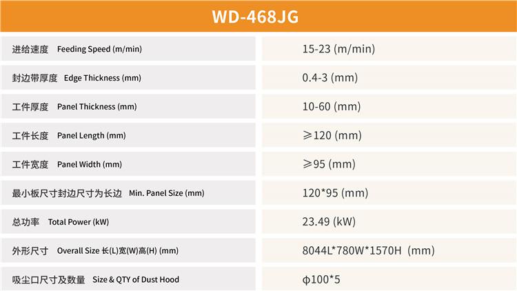 WD-468JG3.jpg