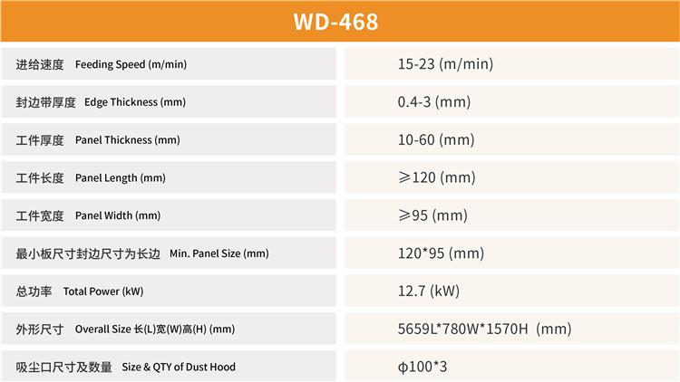 WD-4683.jpg